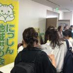 Let's地域猫セミナー(2017年8月27日)